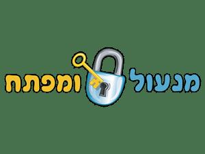 מנעול ומפתח - לוגו החברה